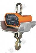 防磁型耐高温电子吊钩秤