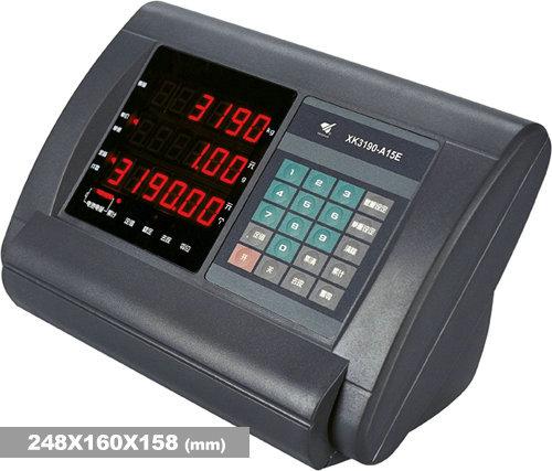 耀华XK3190-A15E称重仪表