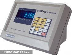 XK3190称重仪表